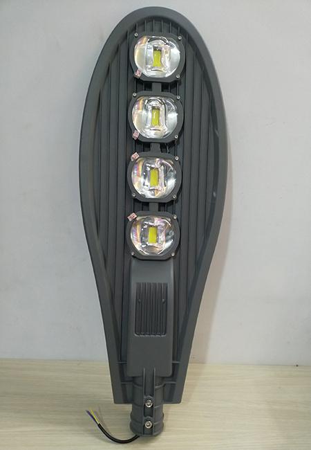 Đèn đường chiếc lá COB 200W