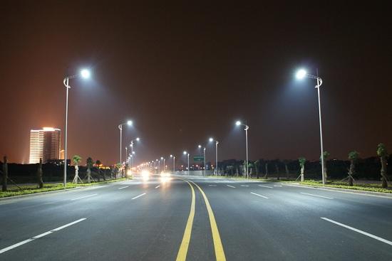 Đèn led đường 84w